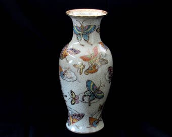 Beautiful Butterfly Vase - Colorful Vintage Home Decor - 24K Gold Gilt Accents