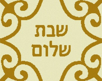 Needlepoint Kit or Canvas: Challah Cover Motif Cream Gold