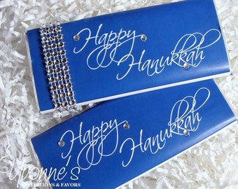 Hanukkah Candy Bar Wrappers - Kosher Chocolate Bar Favors with Bling - Chanukkah Holiday Party, Bar Mitzvah, Wedding Favors, Jewish Event