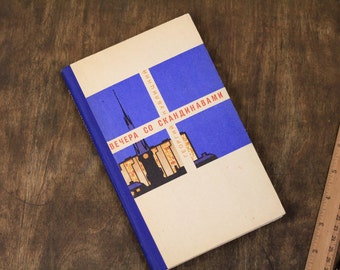 "Hollow Book Treasure Box Sherlock ""Evening"", Secret Hideout"