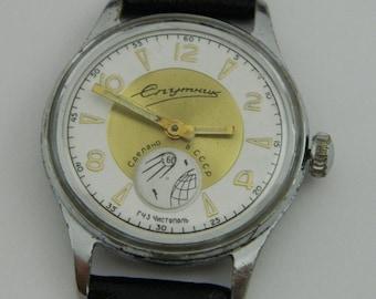 USSR Russian Watch Sputnik #818S