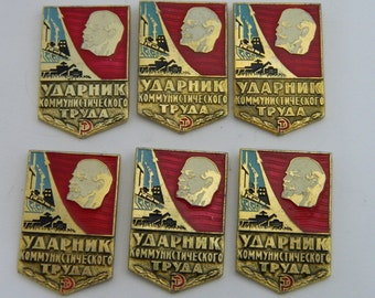 "Lot of 6 Original USSR Russian Soviet Heavy Pin СССР Lenin ""Drummer of communistic work"" without lock #891S"