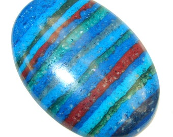 Simple Rainbow Calsilica 21ct Stone cabochon - weight 4.20g - dim 1 1 4, 1, 1 8 inch - code 6-maj-16-11