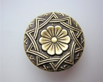 Beautiful antique button, brass, 1""
