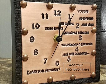 Custom Copper Engraved 7th Anniversary Clock, 7 Year Anniversary Gift for Husband or Wife with names and date, 7 year copper anniversary