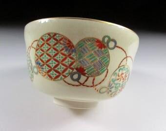 Vintage Kyo-ware Temari Ball Chawan Tea Bowl, Koedo