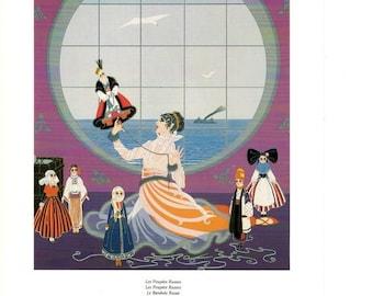 """50% Off Estate Sale Vintage Erte Poster, Les Poupees Russes, Art Deco, item e90, Art Nouveau Fashion Illustration Print, 13.5"""" x 10 3/8"""""""