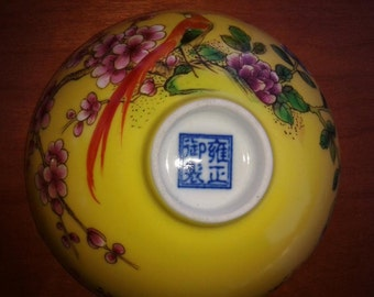 4 Rare EXCEPTIONAL Chinese wild Bird & flower Bowls