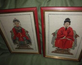 Cross Stiching Oriental Art in Frame
