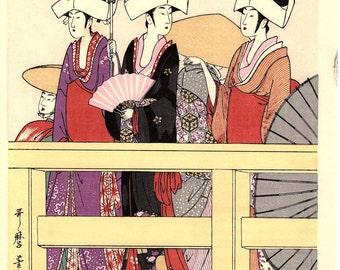 """Japanese Ukiyoe, Woodblock print, Utamaro, """"On Top of and beneath Ryôgoku Bridge ue"""""""