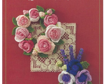 """Japanese Handicraft Book""""Crochet throwing knitting with embroidery thread Flower bouquet & lease""""[4021907173]"""