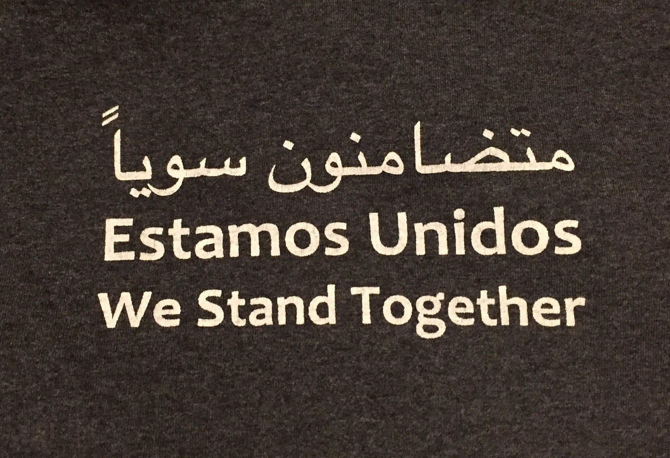 Design your own t-shirt arabic