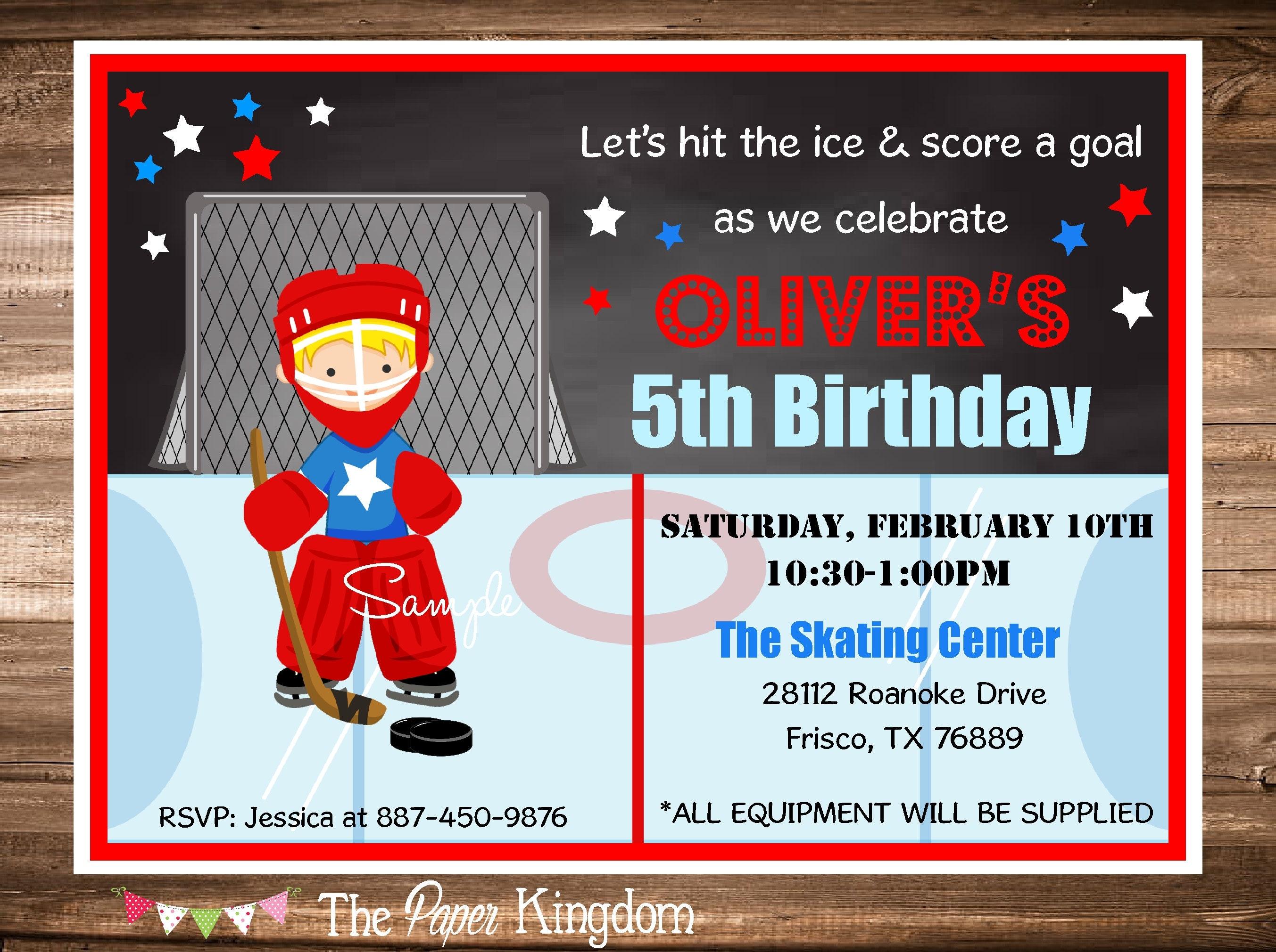 Ice Hockey Invitations Hockey Birthday Invitations Printable