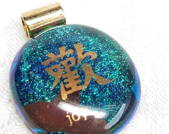 Green Dichroic Glass Jewelry Joy Character 22 kt Joy Necklace Gold Plated Bail, Green Fused Glace Necklace, Turquoise Dichroic Glass Pendant