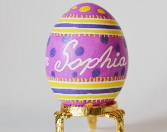 Sophia baby name keepsake baby girl birthday baptism first Christmas ornament personalized baby egg for her first Christmas Easter birthday