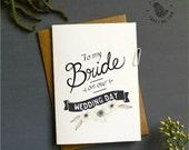 Bride wedding card. Wedding card for Bride. Romantic wedding. WC466