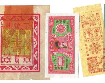 10 Chinese papers for collage or scrapbooking - 10 CHINA COLLAGE Kit