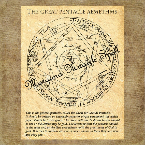 The GREAT PENTACLE AEMETHMS, Instant Download, Occult Symbol, Alchemy, Mythological, Clip Art, Digital Download, Occult Book of Shadows Page