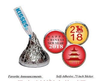 Chinese New Year, New Years Party Favors, Kiss Sticker, Custom Kisses, Hugs and Kisses, business gift (Set of 108) (RChineseNY)