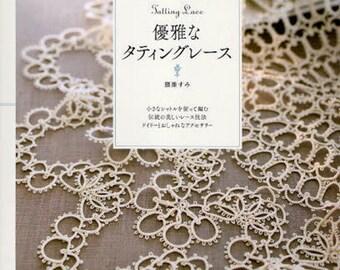 27 Tatting Patterns - Japanese Tatting Ebook - Tatting Lesson- Tatting Lace- Tatting Doilies- Japanese book - Ebook - PDF - Instant Download