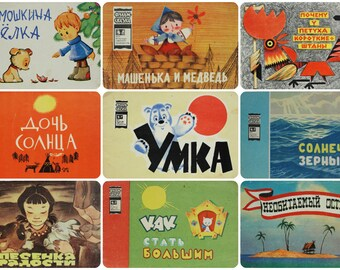 Cartoon-fairy tale - Set of 9 Vintage Children's Books - 1960s 1970s. Masha, Bear, Umka, Children, Cat, Hare, Rabbit, Dog, Rooster