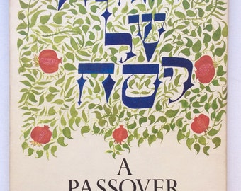 A Passover Haggadah. Beautifully Illustrated by Leonard Baskin.