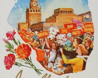 "May 1st - ""Spring and Labor Day"" - Illustrator A. Belov - Used Vintage Soviet Postcard, 1962. Izogiz Publ. Kremlin, Red star, Working class"