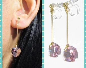 Swarovski Heart Rhinestone Clip On Earrings |7L| Light Lavender Bridal Invisible Clip on Non Pierced Earrings Wedding Clip On Earrings
