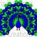 Peacock SVG Cut File