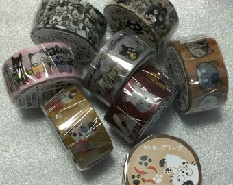 Round Top Masking Tape - Tama and Friends Series