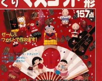 Handmade dolls Japanese craft book Japan felt ebook Felted animals Pdf file