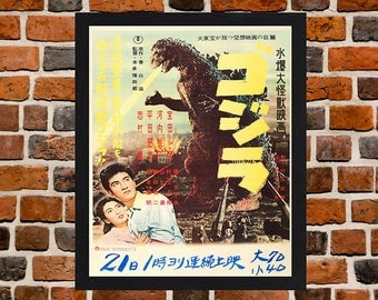 Framed Godzilla Japanese Classic Monster Movie / Film Poster A3 Size Mounted In Black Or White Frame (Ref-2)