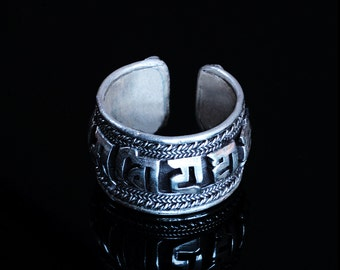Mantra Silver Ring