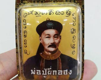 Thai amulets Por Pu Ergefong King of gambler provide gambling luck for casino Lotto 4D risky business Aj Subin Gold locket silver yantra