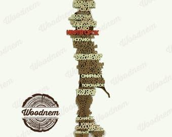 3D карта Сахалина из дерева. Wooden map