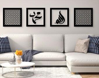 Modern Islamic Wall Art by Sukar Decor Allah and Mohamed Fretwork Arabic Calligraphy