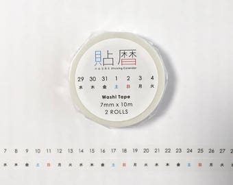 Icco Nico Sticking Calendar (Harukoyomi) washi tape 10m 2rolls set