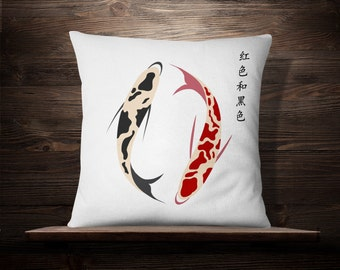Koi | Carp | Red and Black Fish | Asian Throw Pillow | Chinese Pillow | Japanese Pillow | Asian Decor | Martial Arts | Kung Fu | Karate
