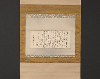 Japanese Hanging Scroll : 'Calligraphy' [no.j6069]