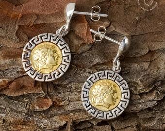 Great Alexander - Meander Silver Earrings, Greek Key, Alexander the Great, Sterling Silver Earrings, Greek Jewelry
