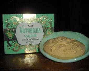 Avon;s Victorian Soap Dish is the mottled green clor