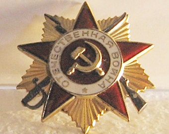 Russian Order of the Patriotic War In Gold