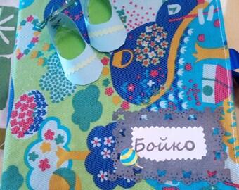Handmade baby book / album