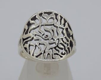 Sterling Silver 925 Shema Israel Jewish Ring Kabbalah Powerful Prayer