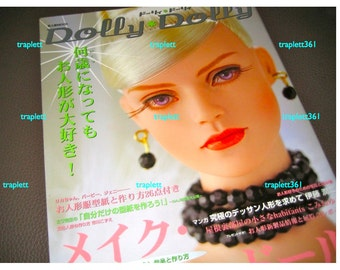 Japanese Craft Pattern Book Dolly Dolly Volume 1 out of print