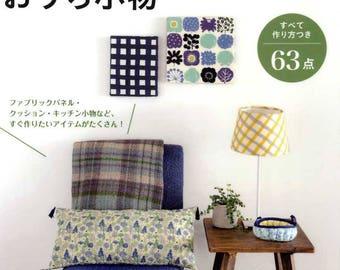 Handmade Home Items using My Favorite Fabrics - Japanese Craft Book
