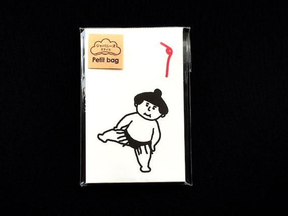 Japanese Envelopes - Sumo Wrestler  Envelopes  - Small Envelopes - Thank You Envelopes - Japanese Style  -  New Year Envelopes  Set of 8