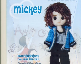 Crochet doll mickey boy pattern - Thai book