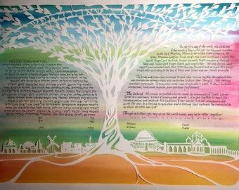 Daybreak Tree of Life with Jerusalem Skyline - handcut papercut ketubah - wedding artwork