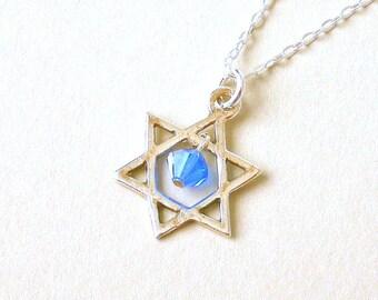 Star of David necklace, sterling silver, 6 point star, Judaica jewelry, Bat Mitzvah gift, Jewish holiday, Hanukkah present